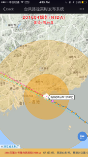 Tracking Typhoon Nida