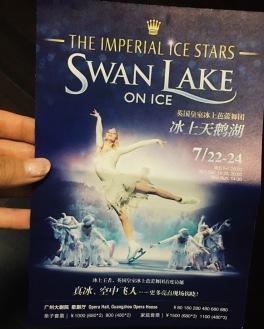 Swan Lake on ice in Guangzhou