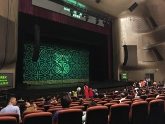 Shrek the Musical at Guangzhou's Opera House