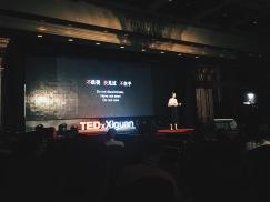 TEDxXiguan 2016 at Garden Hotel