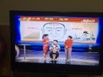 Chinese show on TCM?