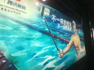 Sun Yang selfie add at BRT station in Guangzhou