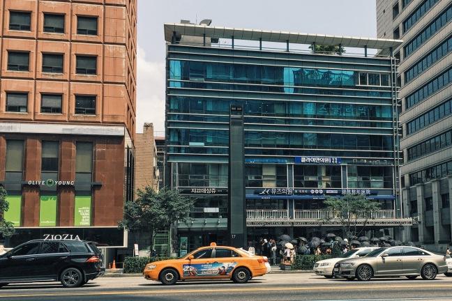 Line for Shake Shack in Gangnam, Seoul.