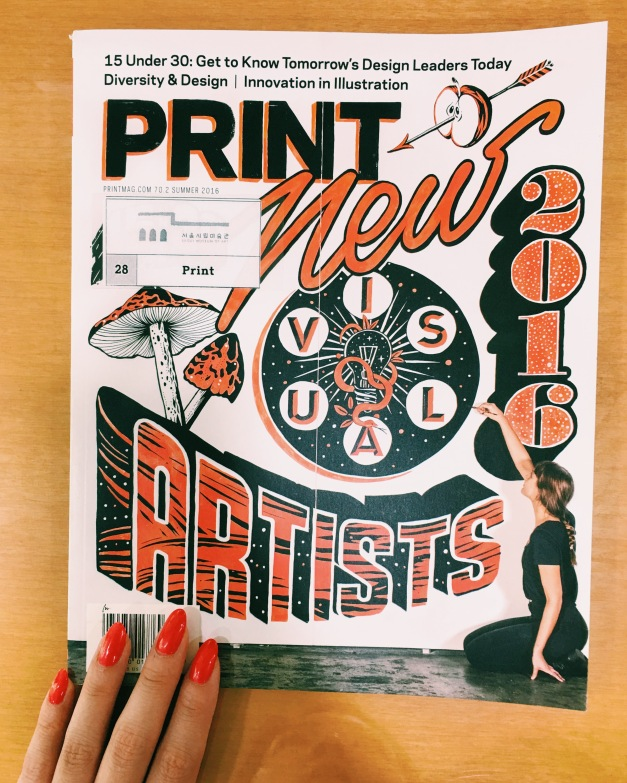 Print design magazine at the Seoul Museum of Art