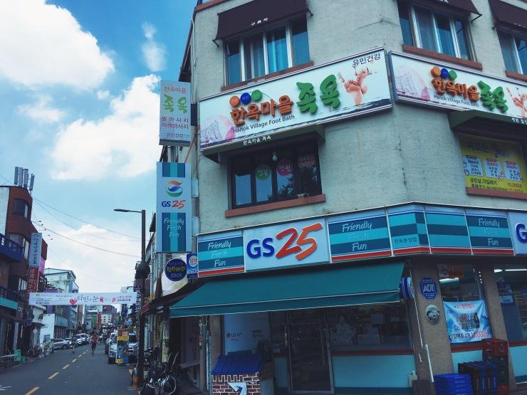 Jeonju foot bath shop