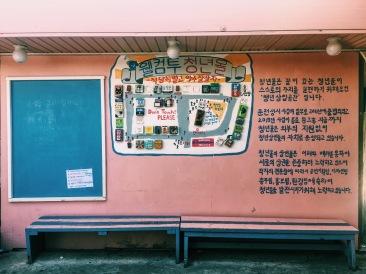 Jeonju Mural Village