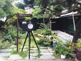 Photography museum at Jeonju Hanok Village