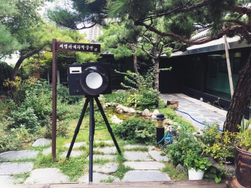 Photography museum at Jeonju Hanok Village