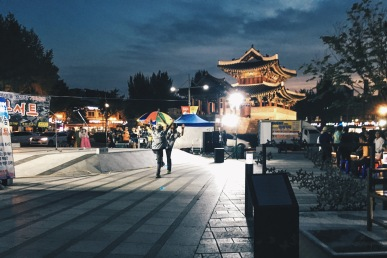 Jeonju at night.