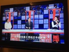 《汉语桥》Chinese Bridge contest on CCTV