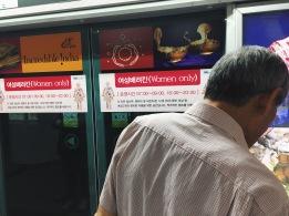 Busan women-only metro train cabin