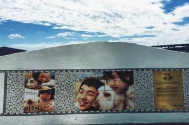 Street of Cinema in Busan