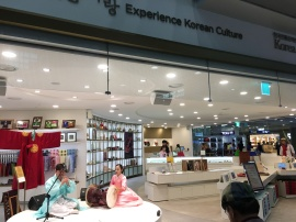 Seoul airport's cultural experience center