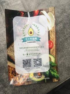C+ avocado and banana parfait via Dianping Guangzhou