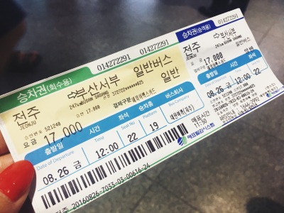 Jeonju bus to Busan