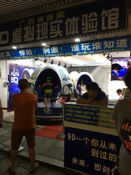 9D experience on West Street in Yangshuo