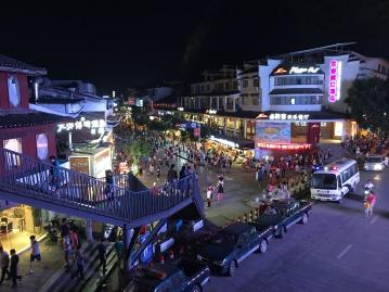 West Street in Yangshuo, China
