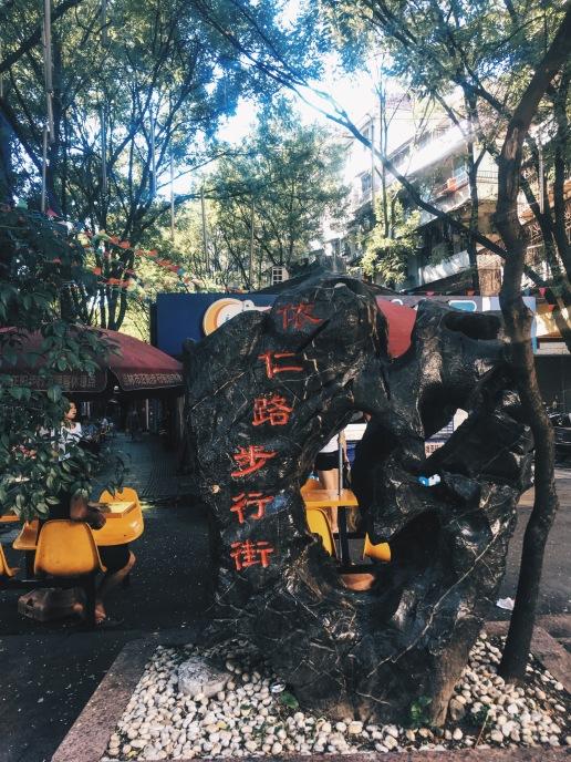 Exploring Guilin's Walking Street