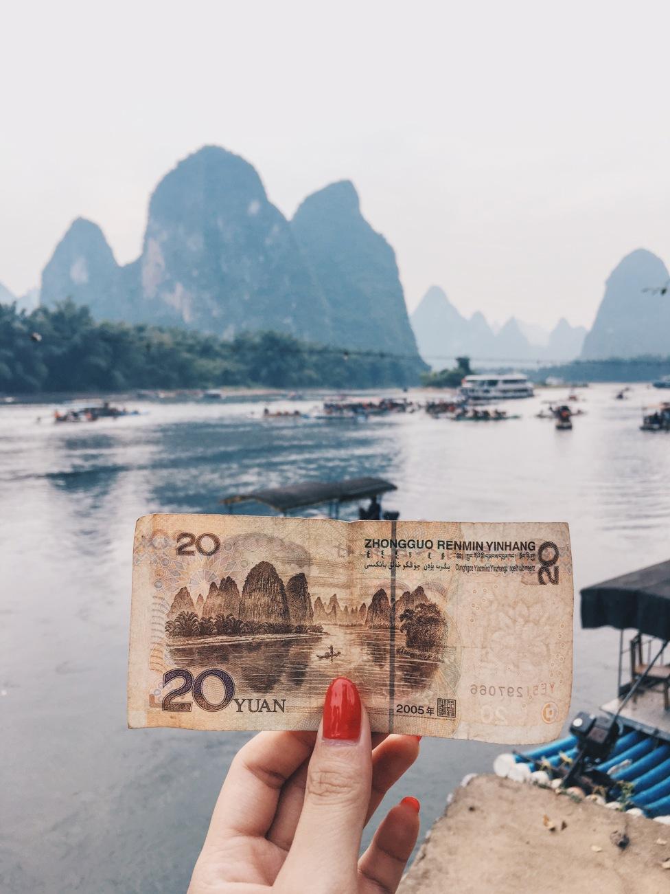 20-yuan note view in Xingping