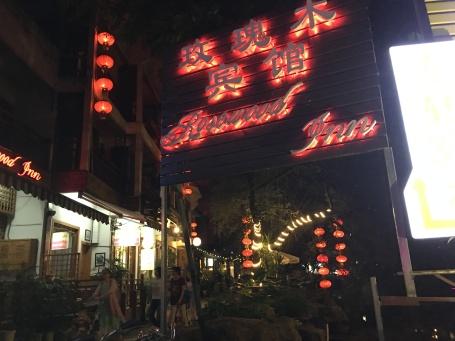 Guilin West Street