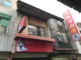 Copycat KFC in Tainan