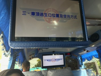 Tainan bus safety video