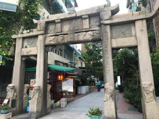 Kongmiao Shopping Street