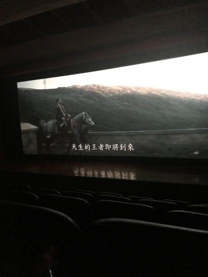 Quan Mei Movie Theater, Tainan