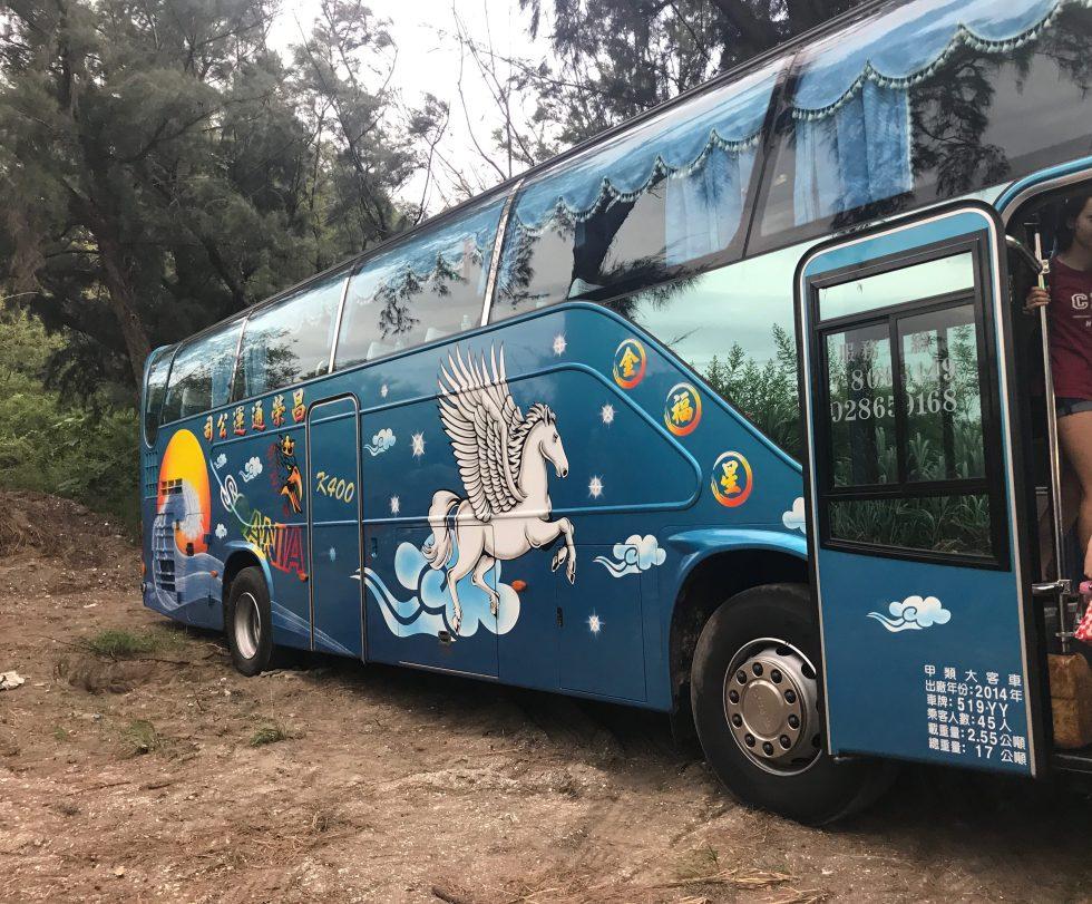 Anping Bus Crisis