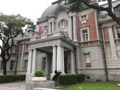 National Museum of Taiwan Literature