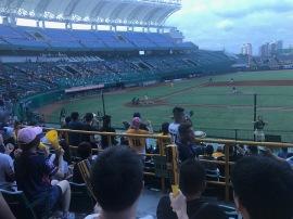 Kaohsiung baseball game