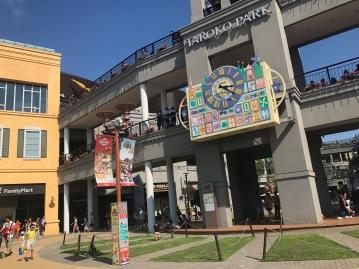 Kaohsiung shopping center