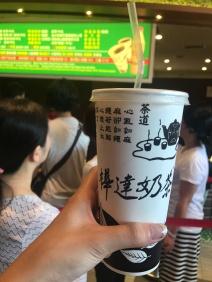 Famous milk tea in Kaohsiung