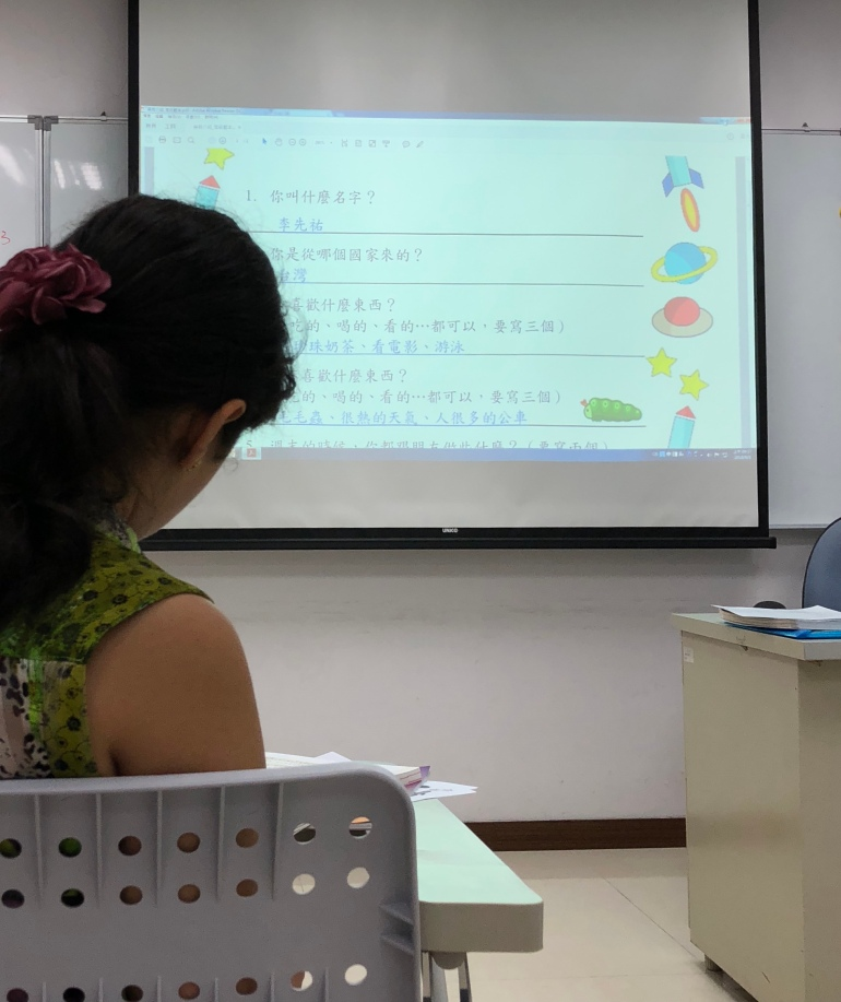 NTU CLD Far East 3 class